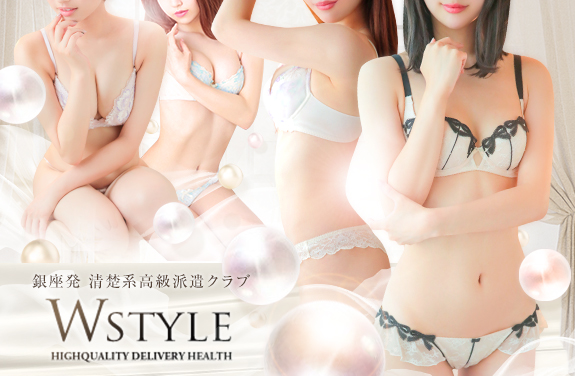 W-style